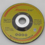 Mingsha Brand New Depressed Center Grinding Wheel